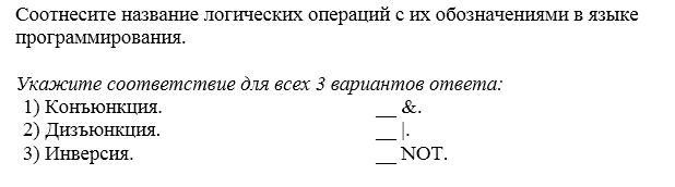 06. Элементы алгебры логики. Логические операции